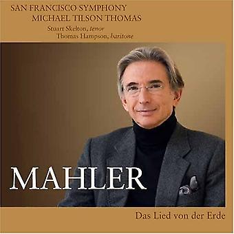 G. Mahler - Mahler: Das Lied Von Der Erde [SACD] USA import