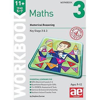 11 + الرياضيات السنة 5-7 المصنف 3-الاستدلال بالعملة جيم ستيفن العددي