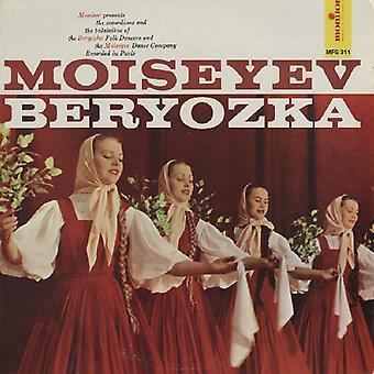 Moiseyev Dance Company & Beryozka Folk Dancers - Moiseyev/Beryozka [CD] USA import