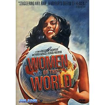 Women of the World (1963) [DVD] USA import