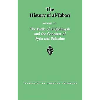 The History of al-Tabari Vol. 12 - The Battle of al-Qadisiyyah and the