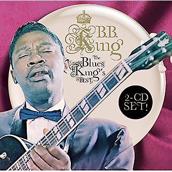 BB キング - ブルース王ベスト [CD] USA 輸入