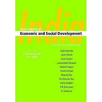 الهند-بعض جوانب التنمية الاقتصادية والاجتماعية من ماهيندرا س.