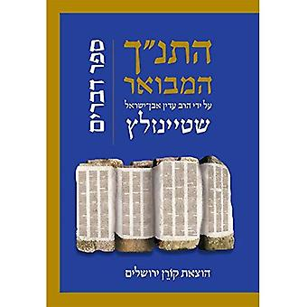 Hatanakh Hamevoar with Commentary by Adin Steinsaltz: Devarim (Hebrew Edition)