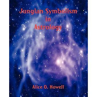 ハウエル ・ アリス O 占星術でユングの象徴