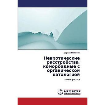 Nevroticheskie Rasstroystva Komorbidnye S Organicheskoy Patologiey di Milyutin Sergey