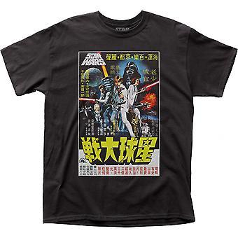 מלחמת הכוכבים-חולצת כרזה יפנית מקווה