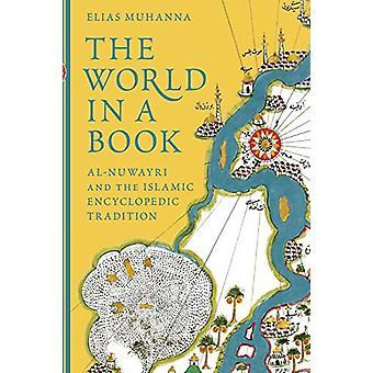 العالم في كتاب-Al-نووايري و Traditio الموسوعية الإسلامية