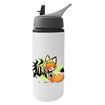 Kitsune Kanji Cute Fox Aluminium Water Bottle With Straw