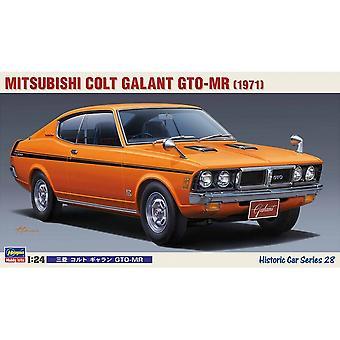 Mitsubishi Colt Galant GTO-MR (1970) Plastic Model Car Kit