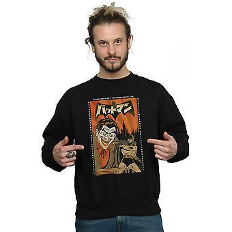 DC كاريكاتير الرجال & apos;ق جوكر تغطية قميص