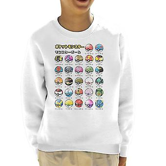 Typer Pokeballs Pokemon barneklubb Sweatshirt