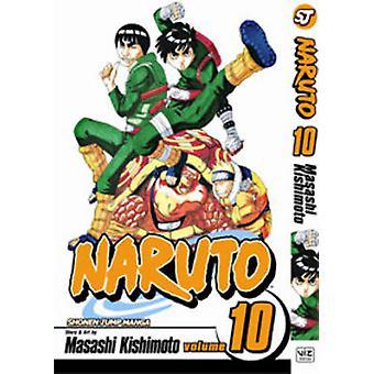 Naruto-ナルト-岸本斉史 - 9781421502403 本によって