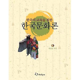 Introduction To Korean Culture For Teaching Korean