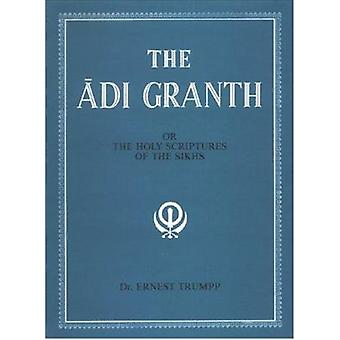The Adi Granth - Or Holy Scriptures of the Sikhs by Ernest Trumpp - 97