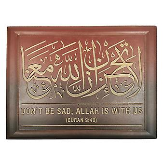 Wooden carving Allah with us home or office decor craft