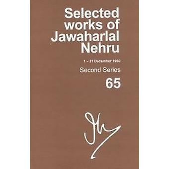 Selected Works of Jawaharlal Nehru - Second series - Vol. 70 - (1 July