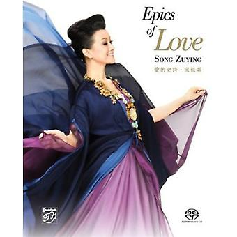 Song Zuying - Epics of Love [SACD] USA import