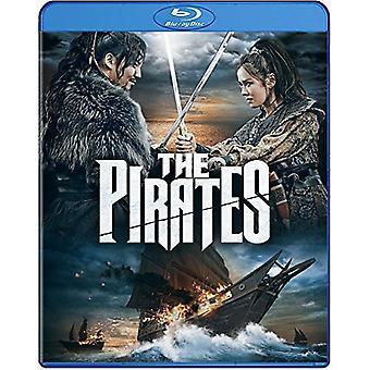 Pirates [BLU-RAY] USA import