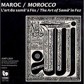 Ahl-Fas Orchestra - Art of Sama in Fez [CD] USA import