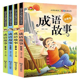 Pinyin Chinese Idioms Wisdom Story Enlightenment Puzzle's Book