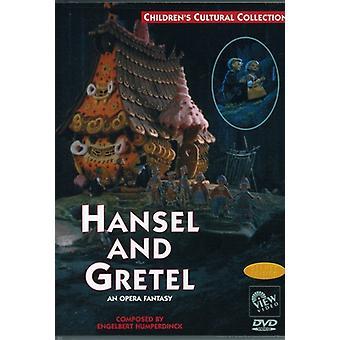 Hansel & Gretel [DVD] USA import