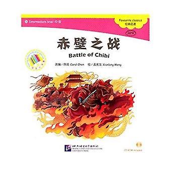 Battle of Chibi by Chen Qi