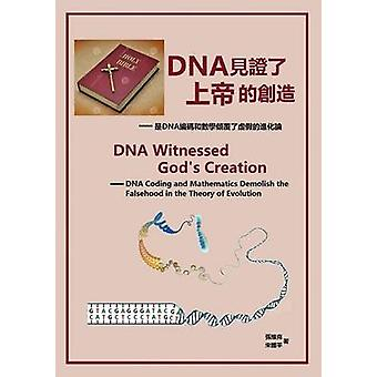 DNA Witnessed Gods Creation DNA Coding and Mathematics Have Overthrown the Theory of Evolution Chinese version von Chang & Victor