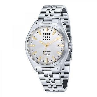 CCCP CP-7012-22 Watch - Men's SHCHUKA Watch