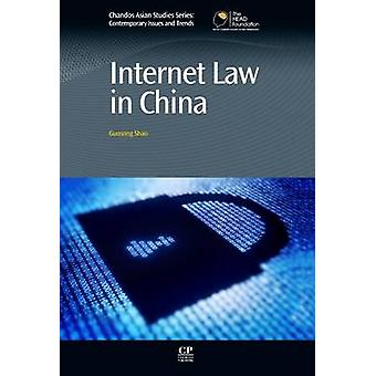 Internet Law in China by Shao & Guosong