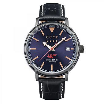 CCCP CP-7020-08 Watch - MEN's HERITAGE Watch