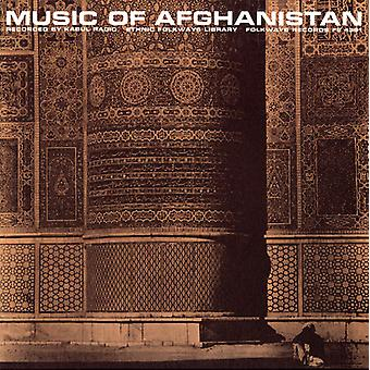 Música de Afganistán - importar música de Afganistán [CD] Estados Unidos