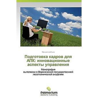 Podgotovka Kadrov Dlya Apk Innovatsionnye Aspekty Upravleniya by Shibaev Mikhail