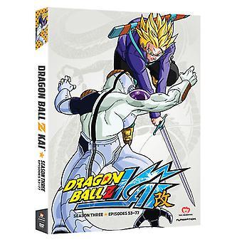 Dragon Ball Z Kai: Saison 3 USA [DVD] import