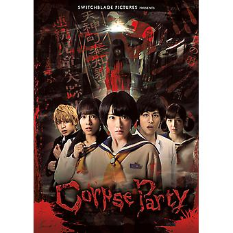 Corpse Party Live Action [DVD] USA import