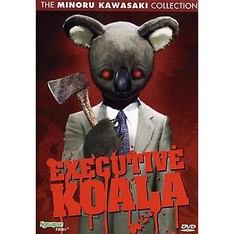 Executive Koala [DVD] USA import