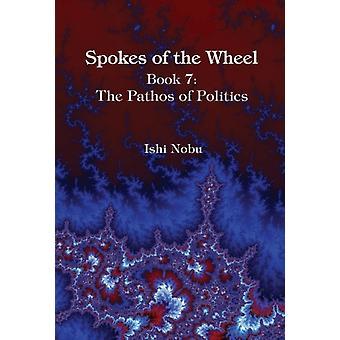 Spokes of the Wheel de Nobu & Ishi
