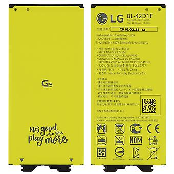 Battery for LG G5, LG BL-42D 2700mAh Replacement Battery