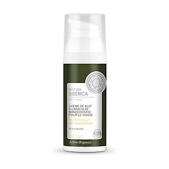Night cream with Manchurian Aralia for the face 50 ml of cream