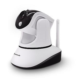 ダイナモのスマートフォンの準備の無線色のIPカメラズームホワイト(DYN-631)