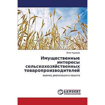Imushchestvennye interesy selskokhozyaystvennykh tovaroproizvoditeley di Chudinov Oleg