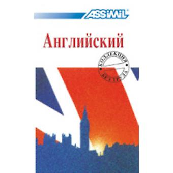 Inglese per Russi by Anthony Bulger - 9782700503432 Book