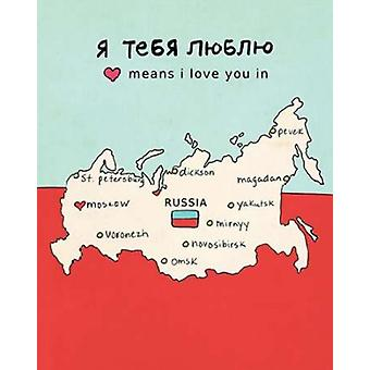 Russia Poster Print by  Lisa Barbero