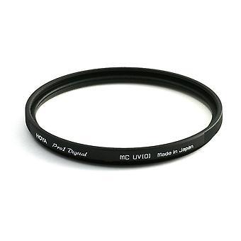 Hoya 77mm pro-1 digital uv screw in filter 77 mm