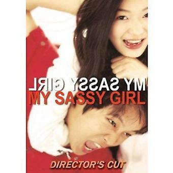 猟奇的な彼女: ディレクターズ カット [DVD] USA 輸入