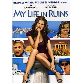 My Life in Ruins [DVD] USA import