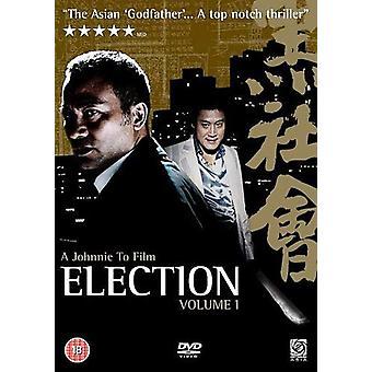 Election DVD