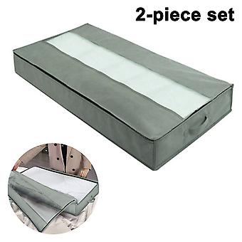 2 אריזות של שקית אחסון תחתון-אפור בהיר