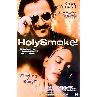 الدخان المقدس (فيديو / دي في دي) (1991) ملصق الفيديو الأصلي