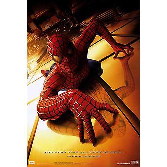 Spider-Man-Film-Poster (11 x 17)